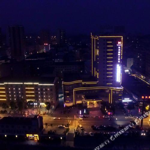 Hengrui International Hotel