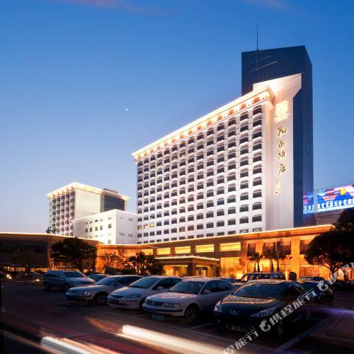 Jinling Garden Hotel