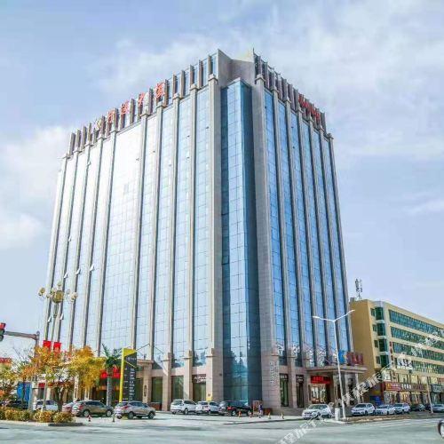 Kaitong Building