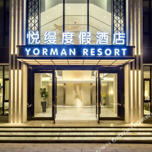YORMAN RESORT