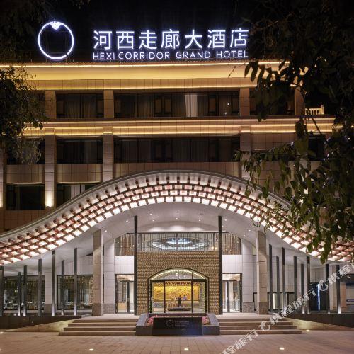 Hexi Corridor Grand Hotel