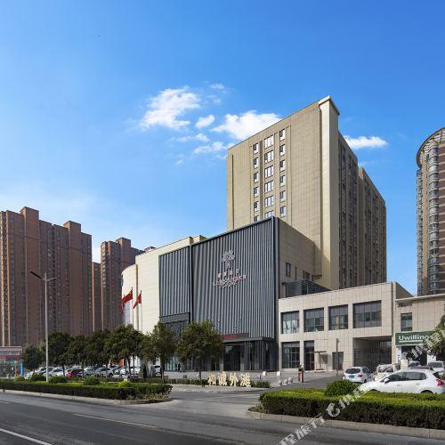 Kew Green Hotel Jiazuo Fortune Zhongyuan
