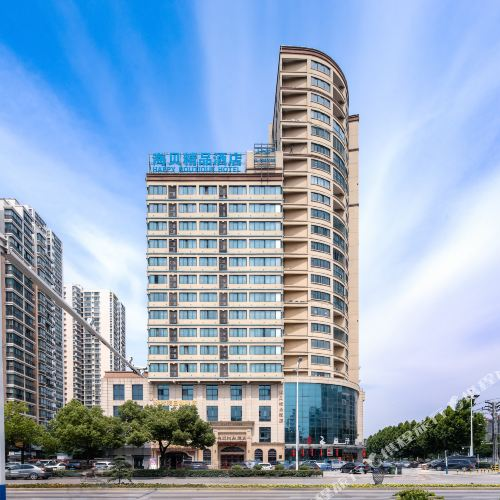 Happy Boutique Hotel (Huainan Railway Station)