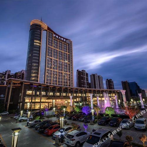 邢台萬峯大酒店