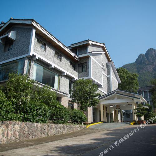 Xianju Shenxianju Narada Resort & Spa