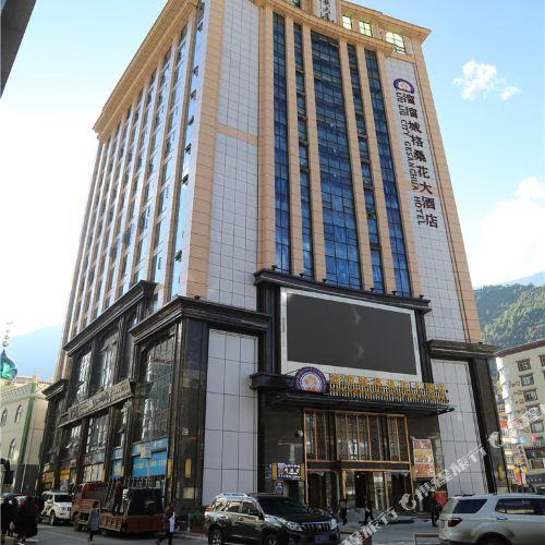 Liu Liu City Gesanghua Hotel
