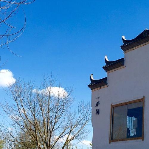 Yishuijian Hostel