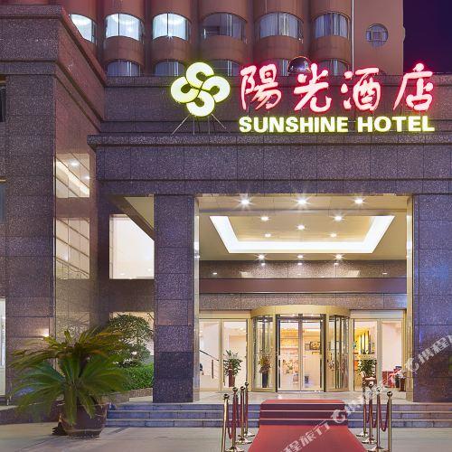 Sunshine Hotel