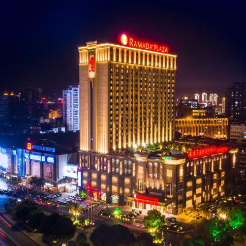 Ramada Plaza Shaoguan City Centre