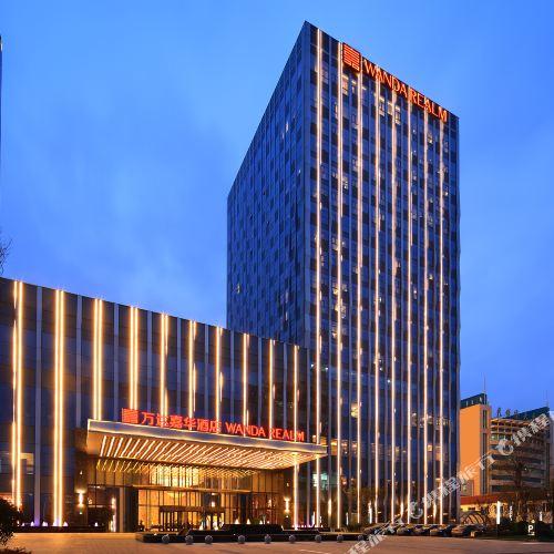 東營富力萬達嘉華酒店