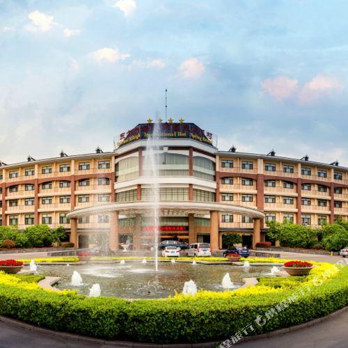 Oriental Rihigh International Hot Spring Resort
