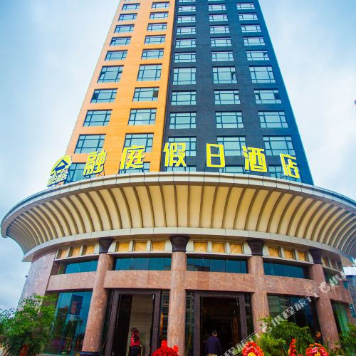 Rongting Holiday Inn Luoping