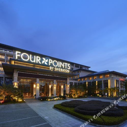 Four Points by Sheraton Danzhou