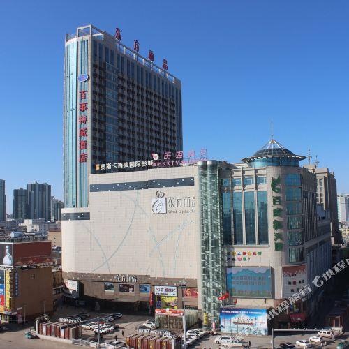 百事特威酒店(慶陽小什字中心店)