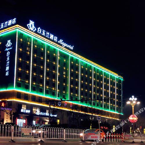 Magnotel Huayin Huashan Scenic Area Hotel