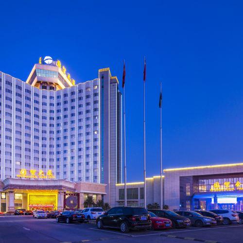 International Trade Hotel