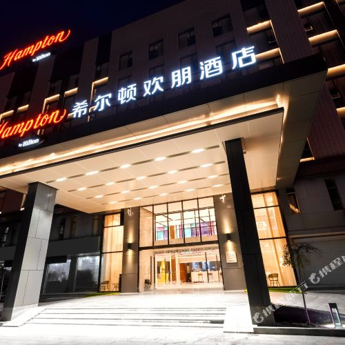 Hampton by Hilton Binzhou