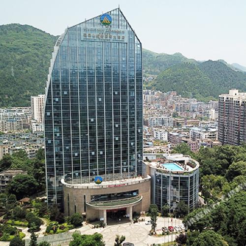 銅仁花果山榕信國際大酒店