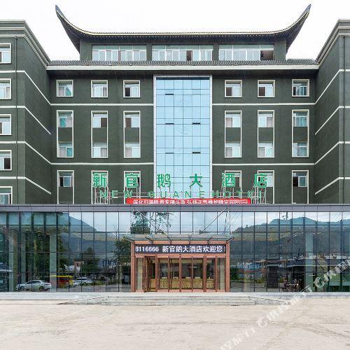 New Guane Hotel