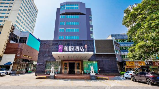 Yitel (Mingfa commercial plaza of Xiamen railway station)