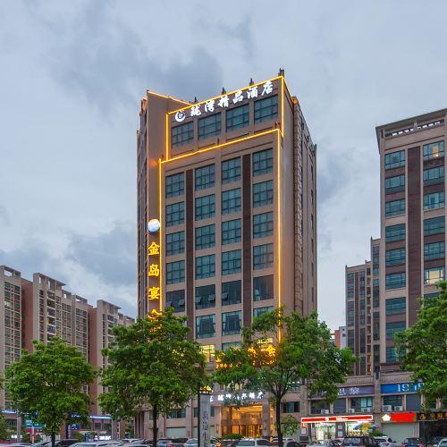 Longwan Boutique Hotel