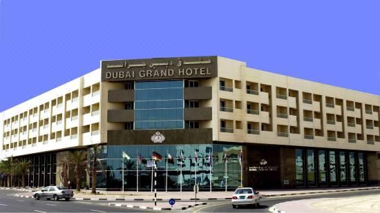 Dubai grand hotel by fortune 4 дубай купить квартиру в дубай от застройщика
