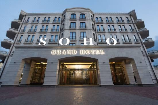 Soho Grand Hotel Room Reviews Photos Azov 2021 Deals Price Trip Com