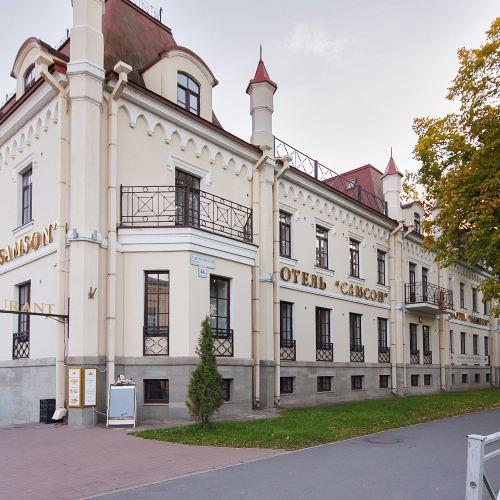 薩姆森酒店