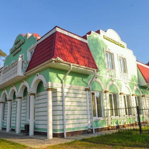 亞歷山大彼得霍夫酒店