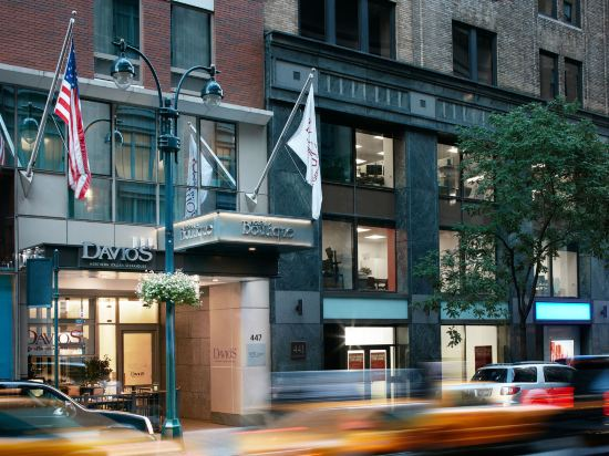 Hotels Near Mendy S Food Court In New York 2021 Hotels Trip Com