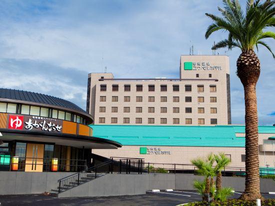 熊本の熊本保健科学大学周辺ホテル 21おすすめ宿 Trip Com