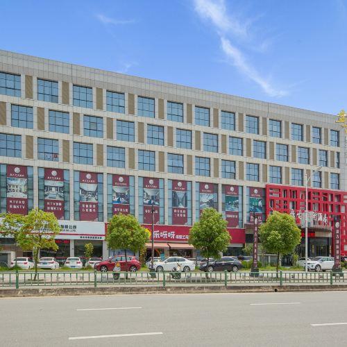 Pangu Art Hotel