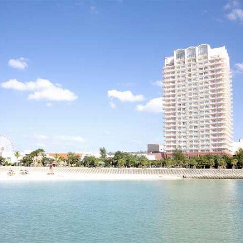 The Beach Tower Okinawa