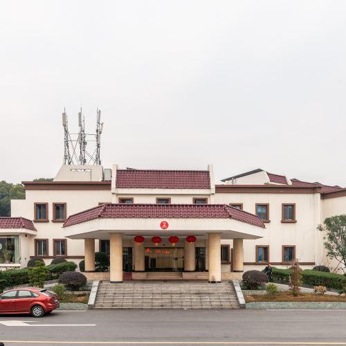 Nanhu Hotel