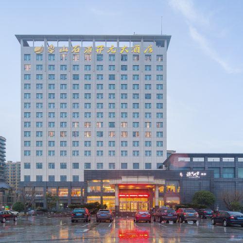 Shipu New Century Hotel Xiangshan