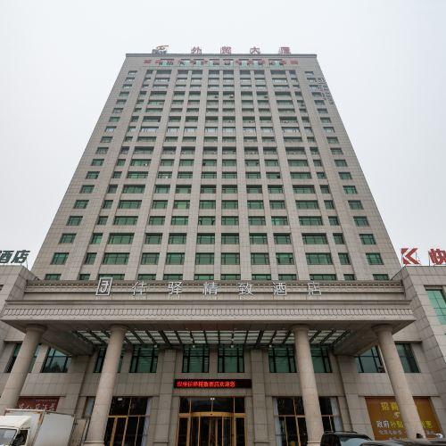 GInza  Jia Yi exquisite hotel
