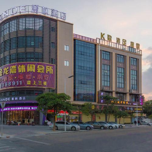 Lavande Hotel (Heshan Bus Terminal)