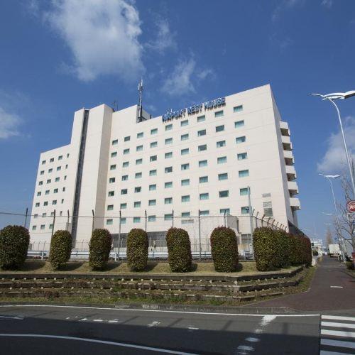 Narita Airport Rest House