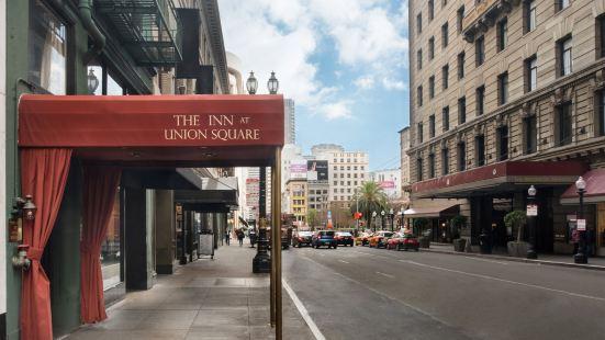 Inn at Union Square, a Greystone Hotel
