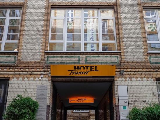 Hotels Near Maselli In Berlin 2021 Hotels Trip Com
