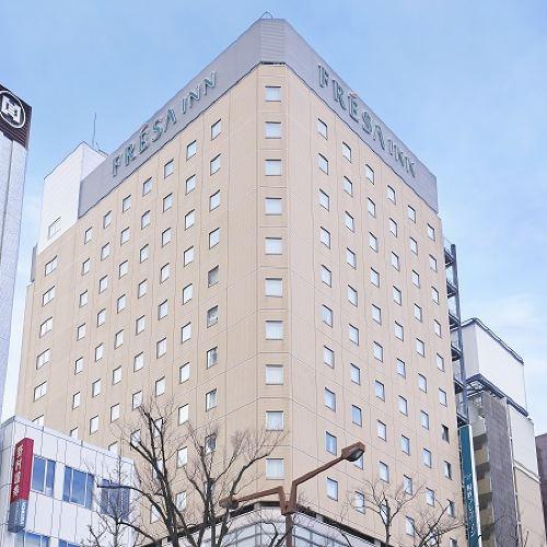 相鐵FRESA INN 川崎站東口
