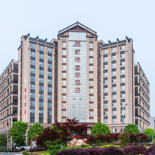 Yeste International Hotel (Shaoshan Xintiandi Pedestrian Street)