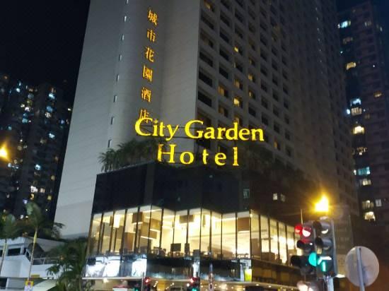 City Garden Hotel Reviews For 4 Star Hotels In Hong Kong Trip Com