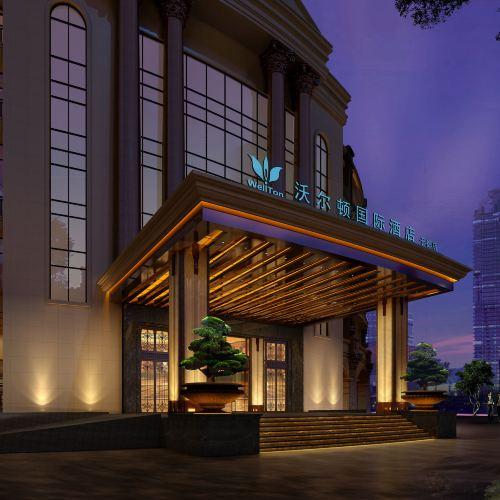 沃爾頓國際酒店(於都店)