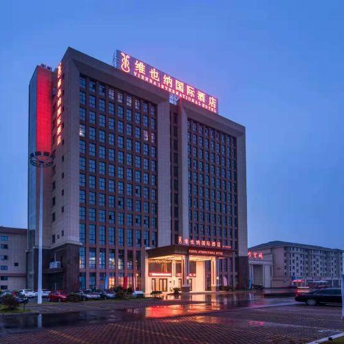 Vienna International Hotel (Wuyi Hushan)
