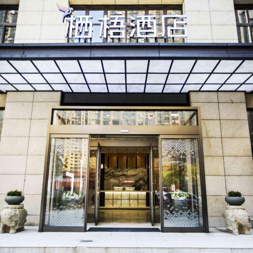 Qiwu Hotel