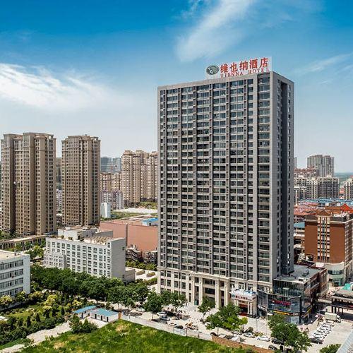 Vienna Hotel (Suzhou Yunji)