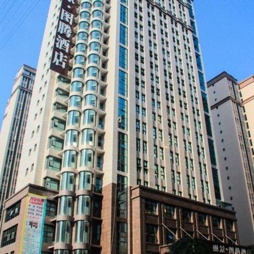 Lijing Totem Hotel