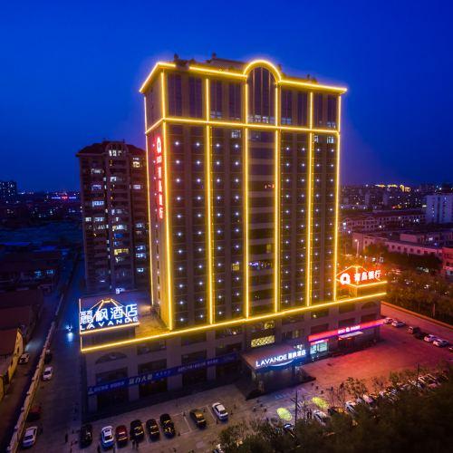 Lavande Hotel (Binzhou Huanghe 8th Road, People's Hospital)