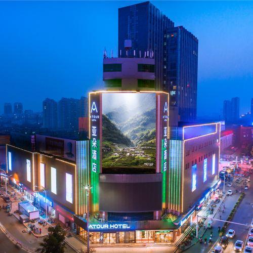 Atour Hotel (Jining Taibai Road Yunhecheng)